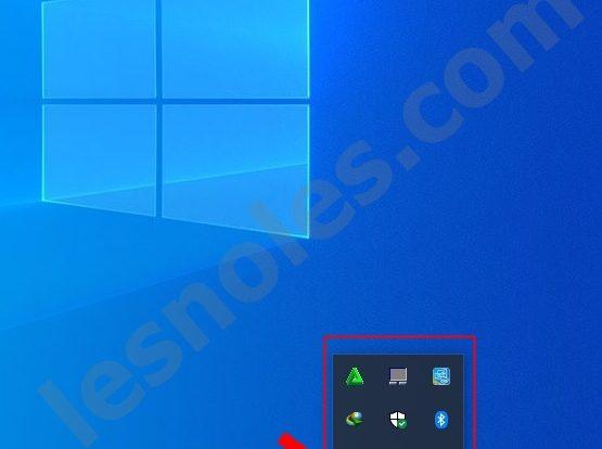 Cara Jitu Atasi Icon Baterai Tiba-Tiba Hilang di Windows 10